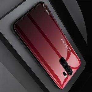 Силиконовый Градиентный Устойчивый к Царапинам Стеклянный Чехол для Xiaomi Redmi Note 8 Pro Красный / Черный