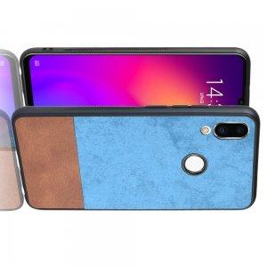 Силиконовый Защитный Чехол с Покрытием из PU Кожи для Meizu Note 9 Синий