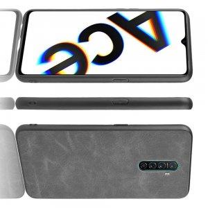 Силиконовый Защитный Чехол с Покрытием из PU Кожи для Realme X2 Pro Черный