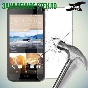 Защитное закаленное стекло для HTC Desire 830 Dual Sim
