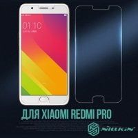 Противоударное закаленное стекло на Xiaomi Redmi Pro Nillkin Amazing 9H