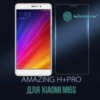 Противоударное закаленное стекло на Xiaomi Mi 5s Nillkin Amazing H+PRO