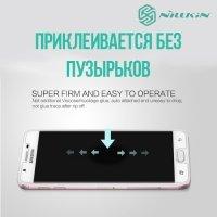 Противоударное закаленное стекло на Samsung Galaxy J5 Prime  Nillkin Amazing 9H