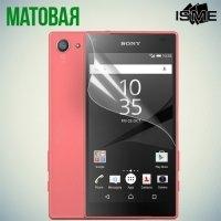 Защитная пленка для Sony Xperia Z5 Compact - Матовая
