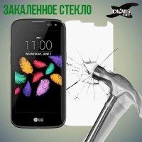 Закаленное защитное стекло для LG K3 k100ds