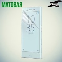 Защитная пленка для Sony Xperia X Compact - Матовая