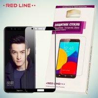 3D Защитное стекло для Huawei Honor 9 Lite - Черное Red Line