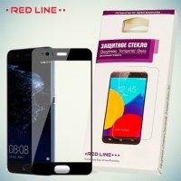 Защитное стекло для Huawei P10 - Черное Red Line