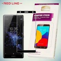 3D Защитное стекло для Sony Xperia XZ2 - Черное Red Line