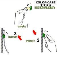 Набор крепления кабелей и проводов