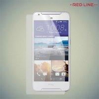Red Line защитная пленка для HTC Desire 628