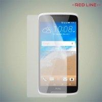 Red Line защитная пленка для HTC Desire 828, 828G Dual SIM