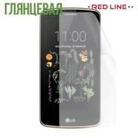 Red Line защитная пленка для LG K5 X220ds