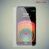 Red Line защитная пленка для LG X Power K220DS - Глянцевая