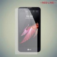 Red Line защитная пленка для LG X view