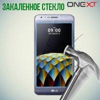 OneXT Закаленное защитное стекло для LG X cam
