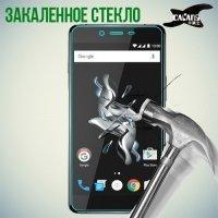 Закаленное защитное стекло для OnePlus X