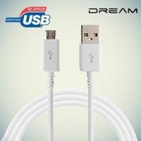Универсальный кабель для зарядки, передачи данных и синхронизации - Micro USB белый