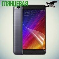 Защитная пленка для Xiaomi Mi 5s - Глянцевая