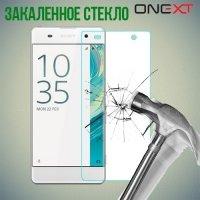 OneXT Закаленное защитное стекло для Sony Xperia XA