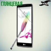 Защитная пленка для LG G4 Stylus H540F - Глянцевая