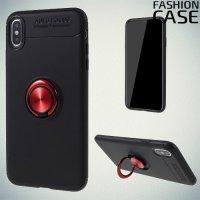 ArmaRing Двухкомпонентный чехол для iPhone Xs Max с кольцом для магнитного автомобильного держателя - Черный