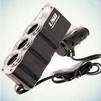 Автомобильная зарядка разветвитель прикуривателя на 3 гнезда с 1 usb