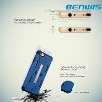 BENWIS Противоударный гибридный чехол для iPhone 6 / 6S - Серый