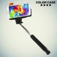 Bluetooth селфи палка для Android и iPhone Z07-5