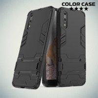 Hybrid Armor Ударопрочный чехол для Huawei P20 с подставкой - Черный