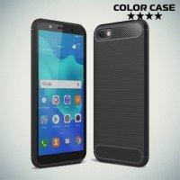 Carbon Силиконовый матовый чехол для Huawei Honor 7A / Y5 Prime 2018 - Черный