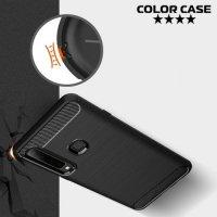 Carbon Силиконовый матовый чехол для Samsung Galaxy A9 2018 SM-A920F - Черный