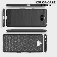 Carbon Силиконовый матовый чехол для Sony Xperia XA3 - Черный
