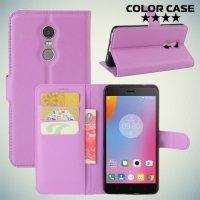 Чехол флип книжка для Lenovo K6 Note - Фиолетовый