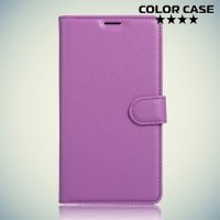 Чехол флип книжка для Meizu m3s mini / m3 mini - Фиолетовый