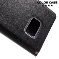 Чехол флип книжка для Samsung Galaxy Note 7 - Черный