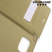 Чехол флип книжка для Samsung Galaxy Note 7 - Золотой