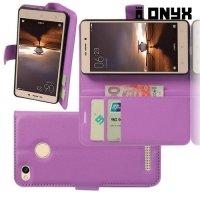 Чехол книжка для Xiaomi Redmi 3s / 3 pro - Фиолетовый