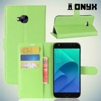 Чехол книжка для Asus Zenfone 4 Selfie Pro ZD552KL - Зеленый