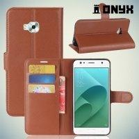 Чехол книжка для Asus Zenfone 4 Selfie ZD553KL / Live ZB553KL - Коричневый