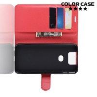 Чехол книжка для Asus Zenfone 6 ZS630KL - Красный