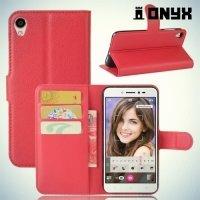 Чехол книжка для Asus Zenfone Live ZB501KL - Красный