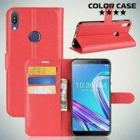 Чехол книжка для Asus Zenfone Max Pro (M1) ZB602KL / ZB601KL - Красный