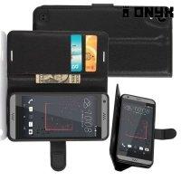 Чехол книжка для HTC Desire 530 / 630 - Черный