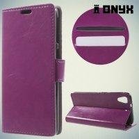 Чехол книжка для HTC Desire 626 / 628  - Фиолетовый