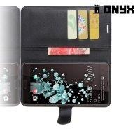 Чехол книжка для HTC U Ultra - Черный