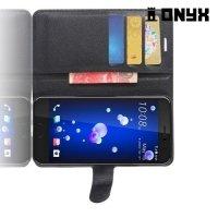 Чехол книжка для HTC U11 - Черный