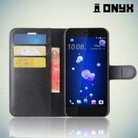 Чехол книжка для HTC U11 Life - Черный