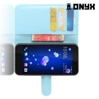 Чехол книжка для HTC U11 Life - Голубой