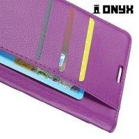 Чехол книжка для HTC U11 Plus - Фиолетовый